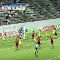 Ivan Herceg 2018 Highlights – South Korea